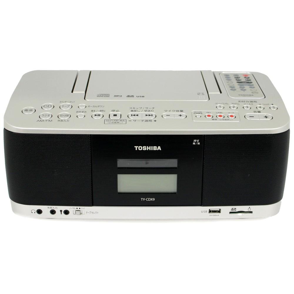 【TOSHIBA/CDラジオカセットレコーダー】TY-CDX9 サテンゴールド