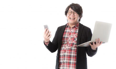 DMMレンタルの国内用モバイルWi-Fiは便利でお得!!