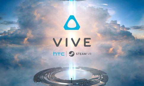 HTC VIVEとゲーミングPCで未来体験!